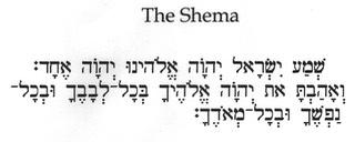 Biblical Hebrew | Don Potter net Wide Interest Website | Don